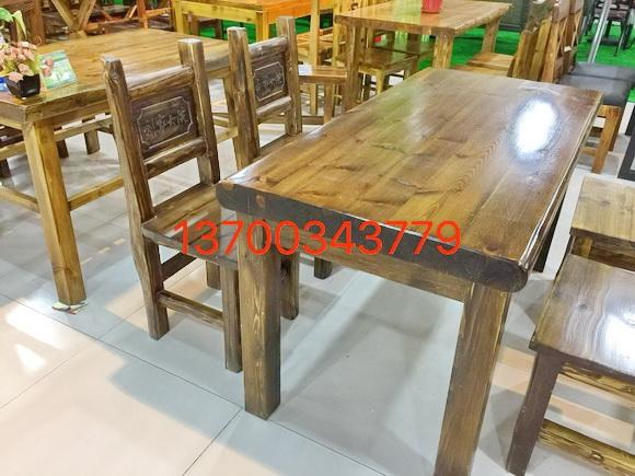 实木餐桌椅-X1